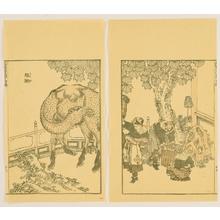 Katsushika Hokusai: Hokusai Manga Vol. 14 - Camel and Travellers - Artelino