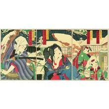 Toyohara Kunichika: Rescue in Snow - kabuki - Artelino