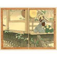 Migita Toshihide: Meiyo Ju-hachi Ban - Temple Drum - Artelino