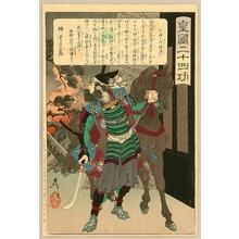 Tsukioka Yoshitoshi: Kokoku Niju-shi Ko - Kato Kiyomasa - Artelino
