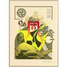 Tom Kristensen: Kaiju Manga - Catfish and Monkeys - Earthquake - Artelino
