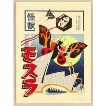 Tom Kristensen: Kaiju Manga - Mothra at the Opera - Artelino