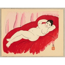 朝井清: Reclining Woman - Artelino