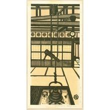 Okuyama Gihachiro: Fireplace - Artelino
