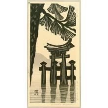 Okuyama Gihachiro: Torii Gate at Miyajima - Artelino