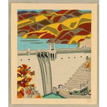 Okiie: Hydroelectric Power Station at Igawa River - Artelino
