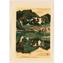 Yamaguchi Susumu: Mountain Lake - Artelino