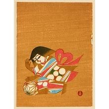 Inagaki Toshijiro: Hand Ball - Artelino