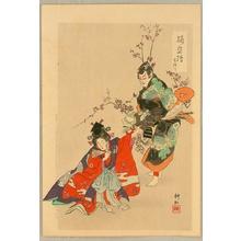 Tsukioka Koun: Odori Sugata-e - Dancers and Plum Blossoms - Artelino