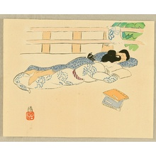 Asai Kiyoshi: Lovers - Artelino