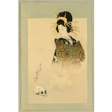 Tomioka Eisen: Beauty and Skull - Artelino