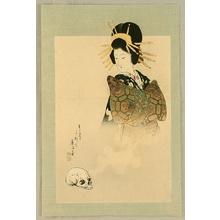 Tomioka Eisen: Beauty and Skull - Artelino