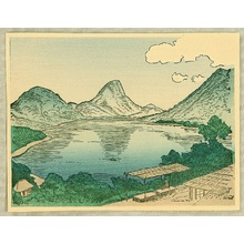 Nouet Noel: Lake Haruna - Artelino