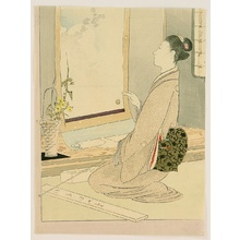 Mishima Shoso: Waiting for Spring - Artelino