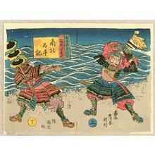 Utagawa Yoshitora: Nanboku Taiheiki - Unseparated Book Covers - Artelino
