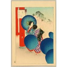 Mizuno Toshikata: Thirty-six Beauties - Cherry Blossom Viewing - Artelino