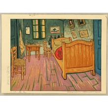 Okuyama Gihachiro: Bedroom in Arles - La Chambre � Arles - Van Gogh - Artelino