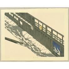 Sewai Koichi: The Street of Dream - Artelino
