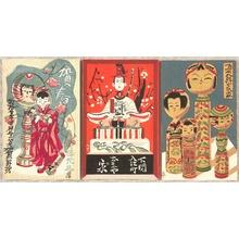 Sekino Junichiro: Three Postcards - Artelino