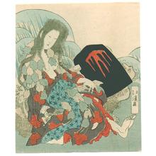 魚屋北渓: Yama-uba (surimono) - Artelino