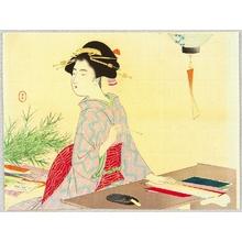 Mizuno Toshikata: Writing Wishes for Star Festival - Artelino