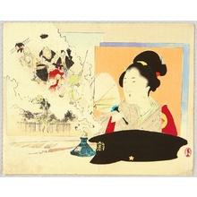 Mishima Shoso: Dream - Artelino