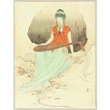 梶田半古: Goddess and Snake - Artelino