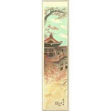Tokuriki Tomikichiro: Kyoraku Juni Shu - November - Artelino