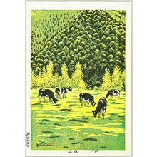 Kasamatsu Shiro: Pasturing of Cattle - Artelino
