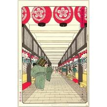 Kinoshita Daimon: The Sumo Tea Houses - Artelino