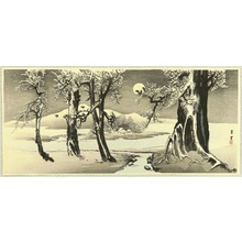 Yamamoto Shoun: Moon and Snow Covered Trees - Artelino