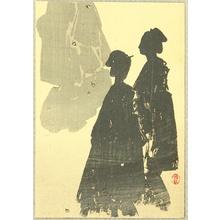 Watanabe Seitei: Bijin Silhouettes - Artelino
