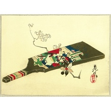 Shibata Zeshin: Hagoita and Plum - Artelino