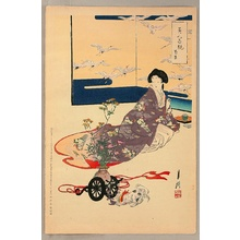 Ogata Gekko: Comparison of Beauties and Flowers - Flower Cart - Artelino