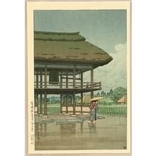 Kawase Hasui: Genzo Temple - Artelino