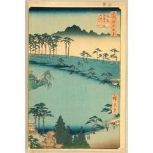 歌川広重: Meisho Edo Hyakkei - Twelve Kumano Shrines - Artelino
