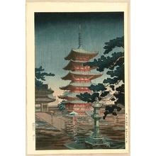 Tsuchiya Koitsu: Horyu-ji Temple in Nara - Artelino