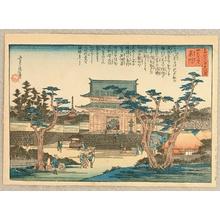 Hasegawa Sadanobu: 100 Scenes of Naniwa - Shitenno Temple - Artelino