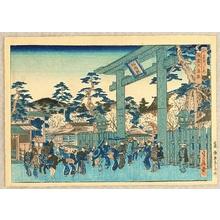 Hasegawa Sadanobu: Famous Places of Kyoto - Torii Gate at Gion - Artelino
