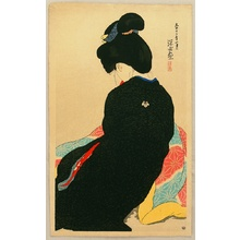 Ito Shinsui: New Twelve Images of Beauties - Foot Warmer - Artelino