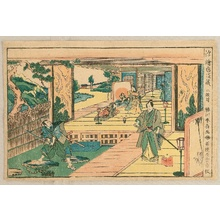 勝川春扇: Uki-e Chushingura - Act.2. - Artelino