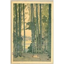 吉田博: Bamboo Grove - Artelino