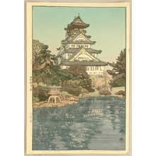 Yoshida Hiroshi: Osaka Castle - Artelino
