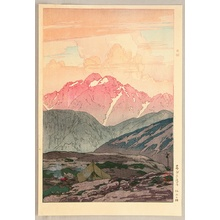 Yoshida Hiroshi: 12 Scenes in Japan Alps - Mt. Tsurugi in the Morning - Artelino