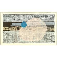 Hagiwara Hideo: Foam - Artelino