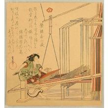Yanagawa Shigenobu: Weaver - Artelino
