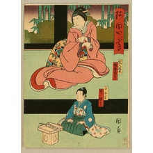 Utagawa Kunikazu: Kabuki - Mother and Child in Bamboo Room - Artelino