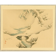 Kono Bairei: Bairei Gadan - Snow covered Bridge - Artelino