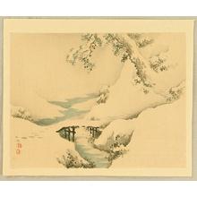 Kono Bairei: Bairei Gadan - Snow covered Bridge - Artelino