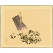 Kono Bairei: Bairei Gadan - Root Vegetable - Artelino